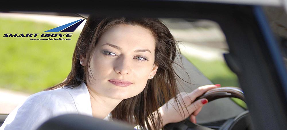 Έξυπνη Οδήγηση